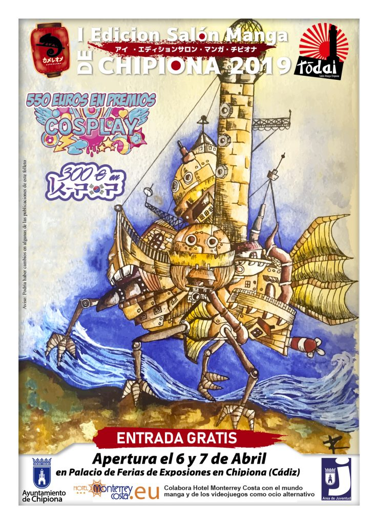 I Edición Salón Todai Manga de Chipiona 2019